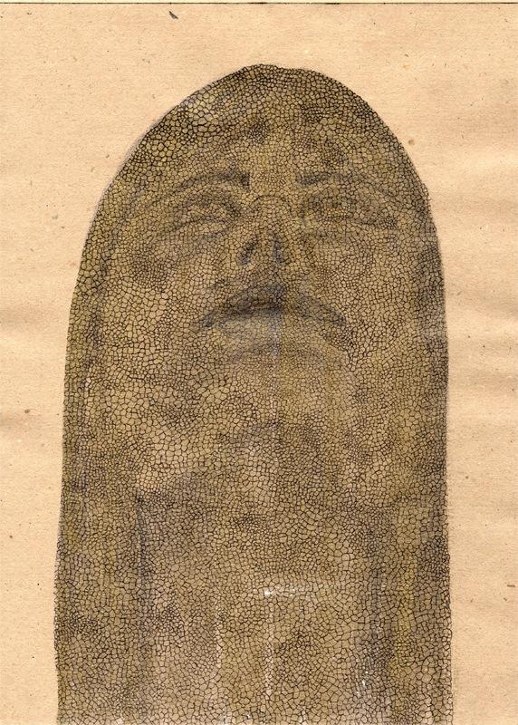 VELADA V,2015. Tinta, gouache oro y grafito sobre papel.